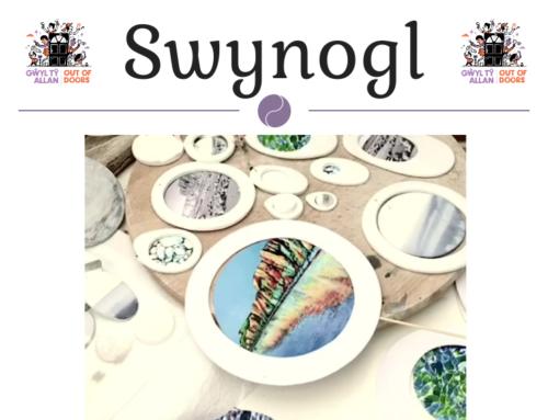 Swynogl Cerfluniol