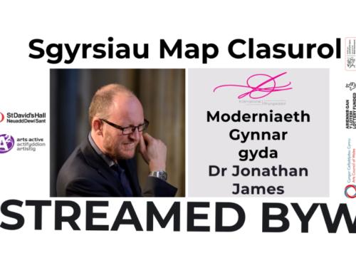 Sgwrs Map Ffordd Clasurol: Moderniaeth Gynnar